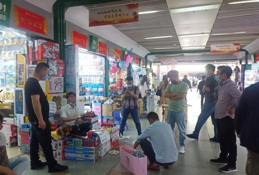 义乌电子市场