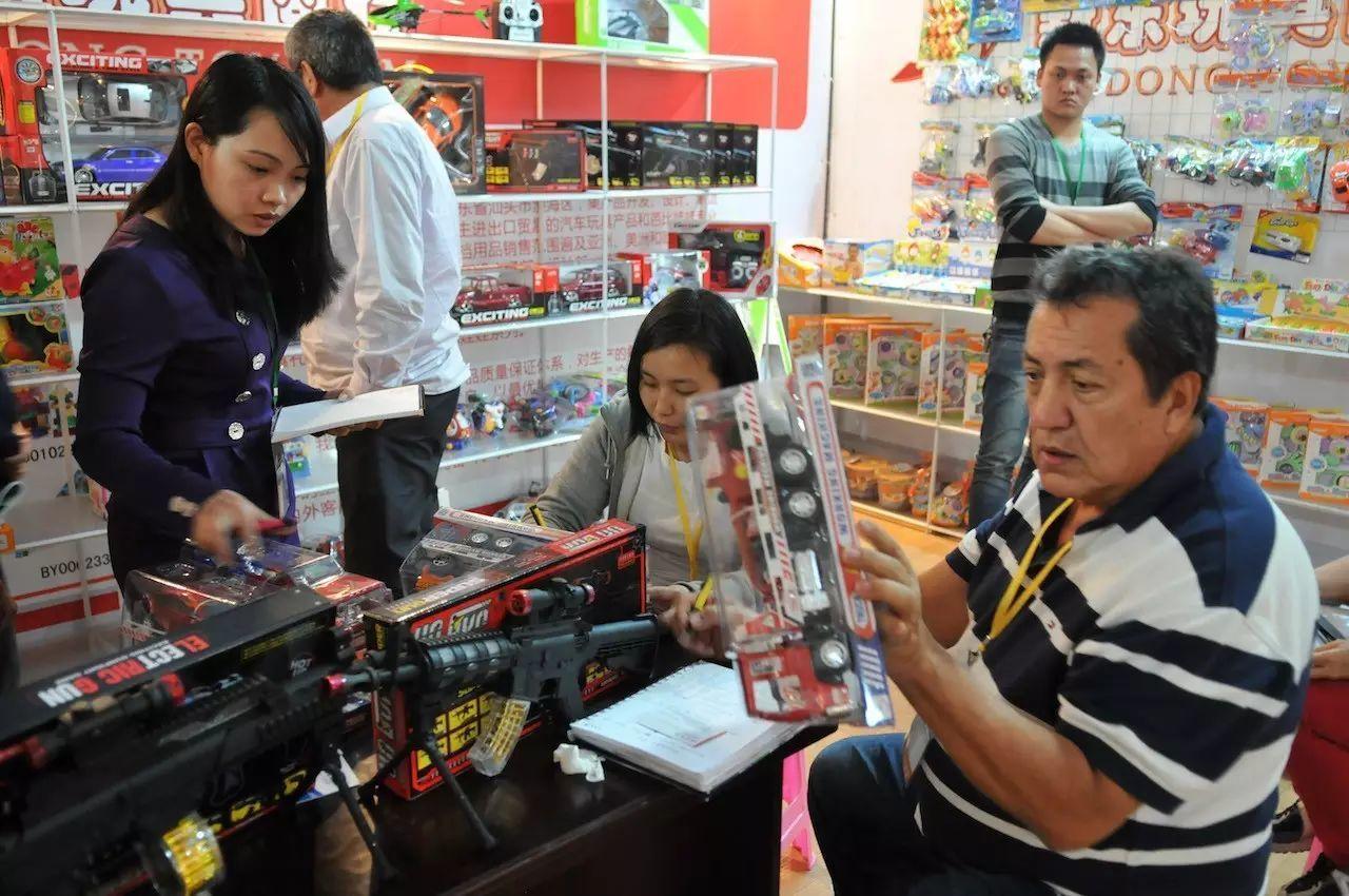 汕头玩具市场