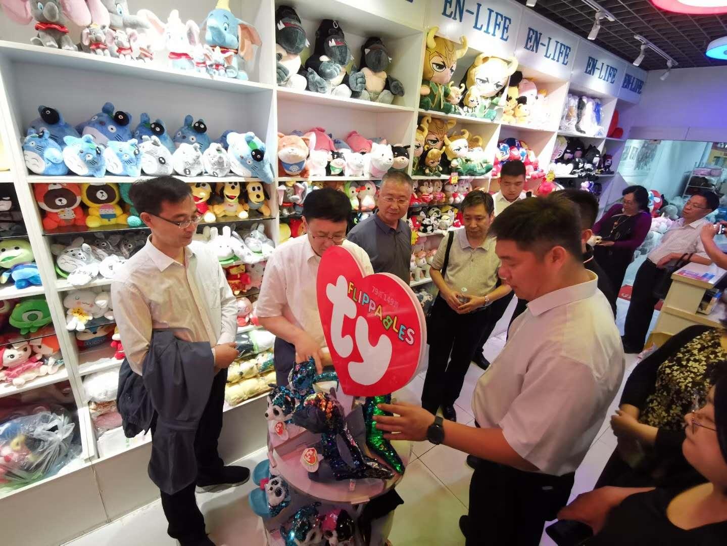 阳江五亭龙国际玩具礼品城