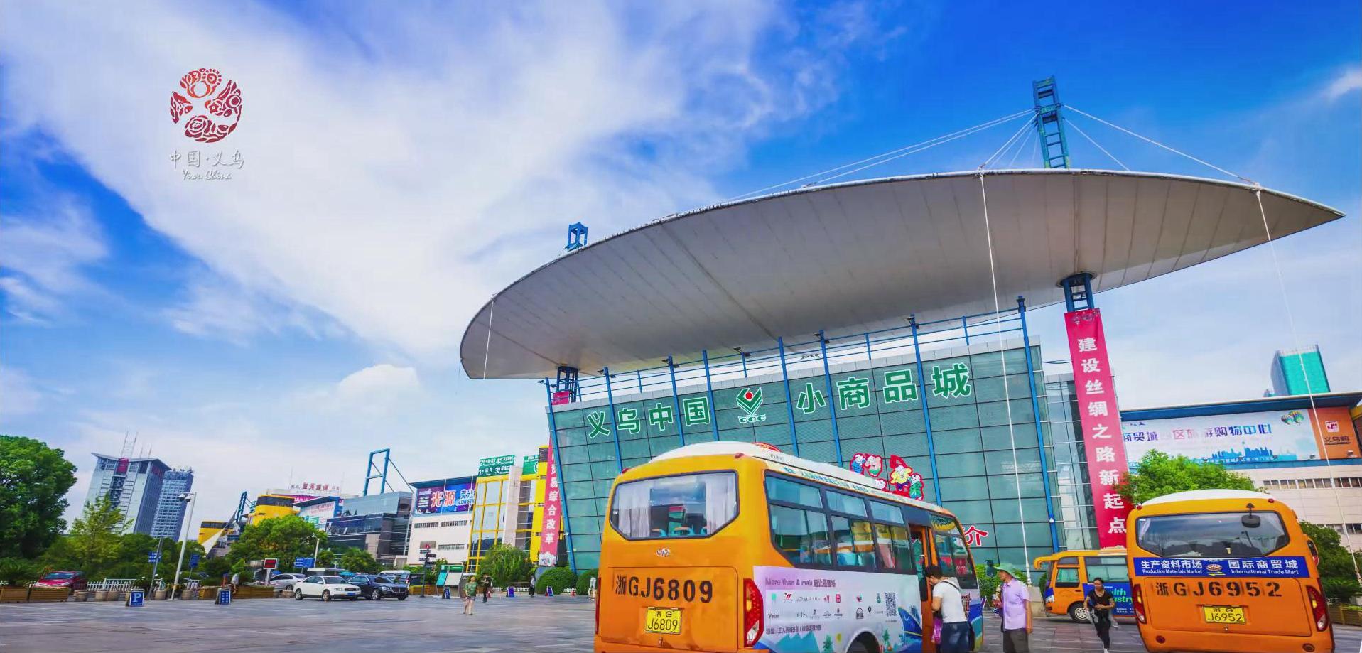4 guía del mercado de yiwu